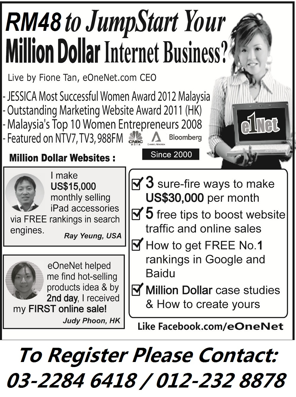 Click To View The Details Of Internet Marketing Seminar English